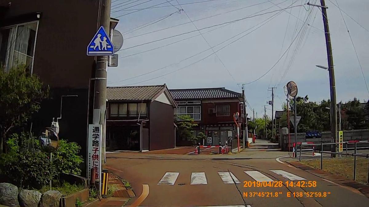 f:id:japan_route:20190529200055j:plain