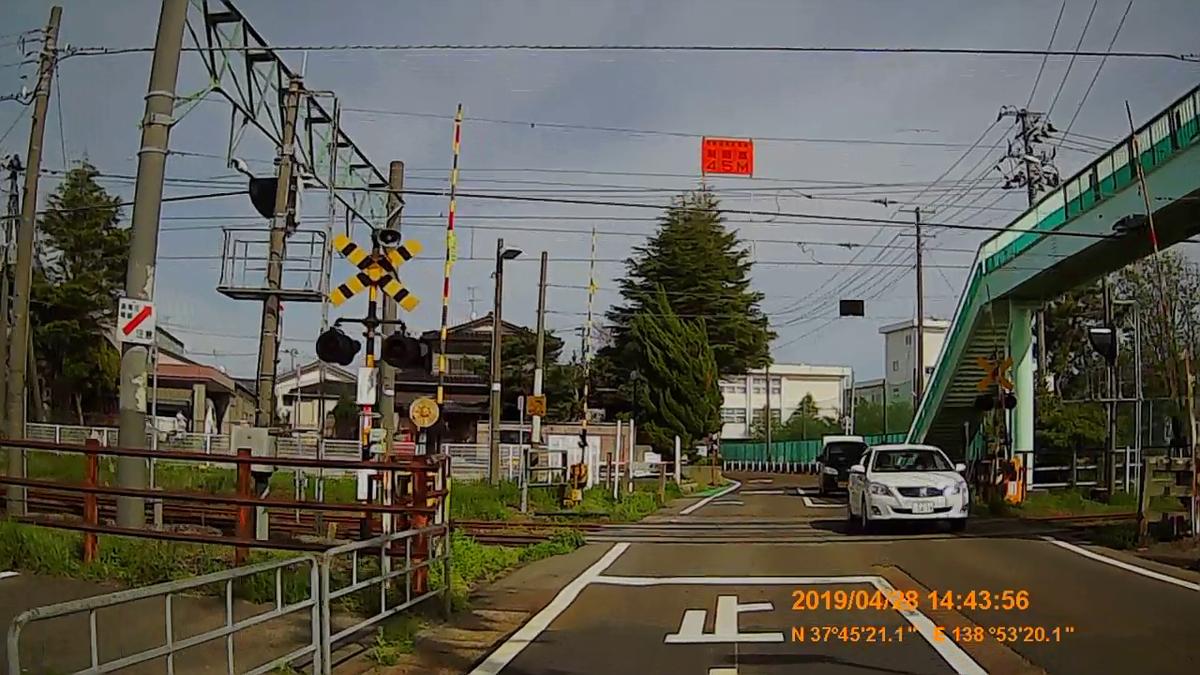 f:id:japan_route:20190529200125j:plain