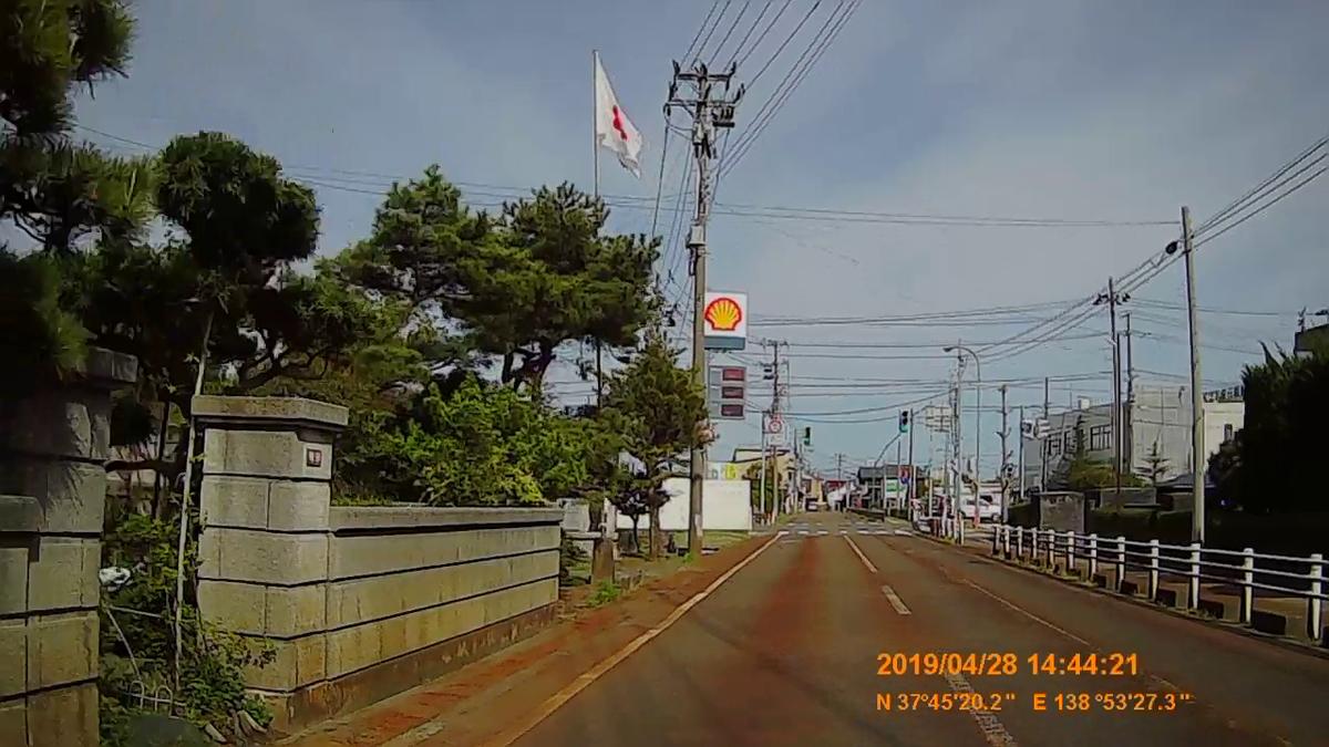 f:id:japan_route:20190529200136j:plain