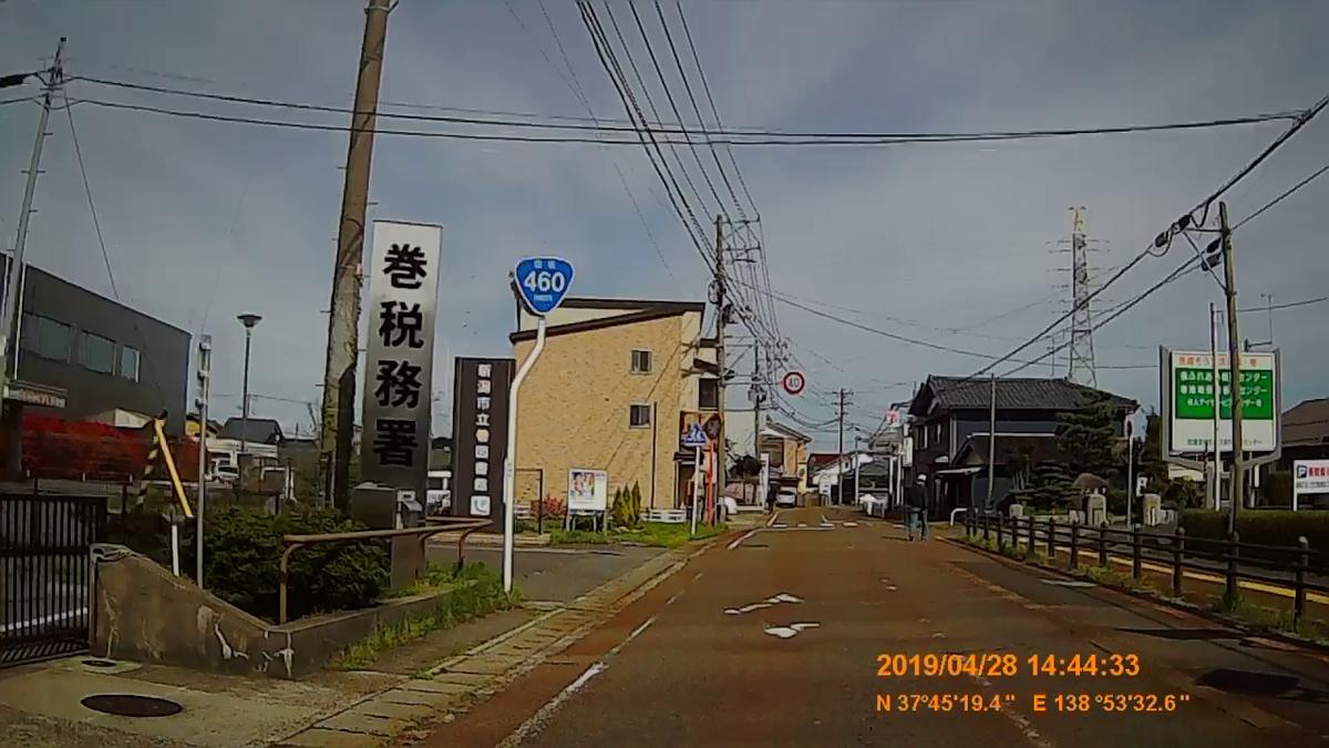 f:id:japan_route:20190529200147j:plain