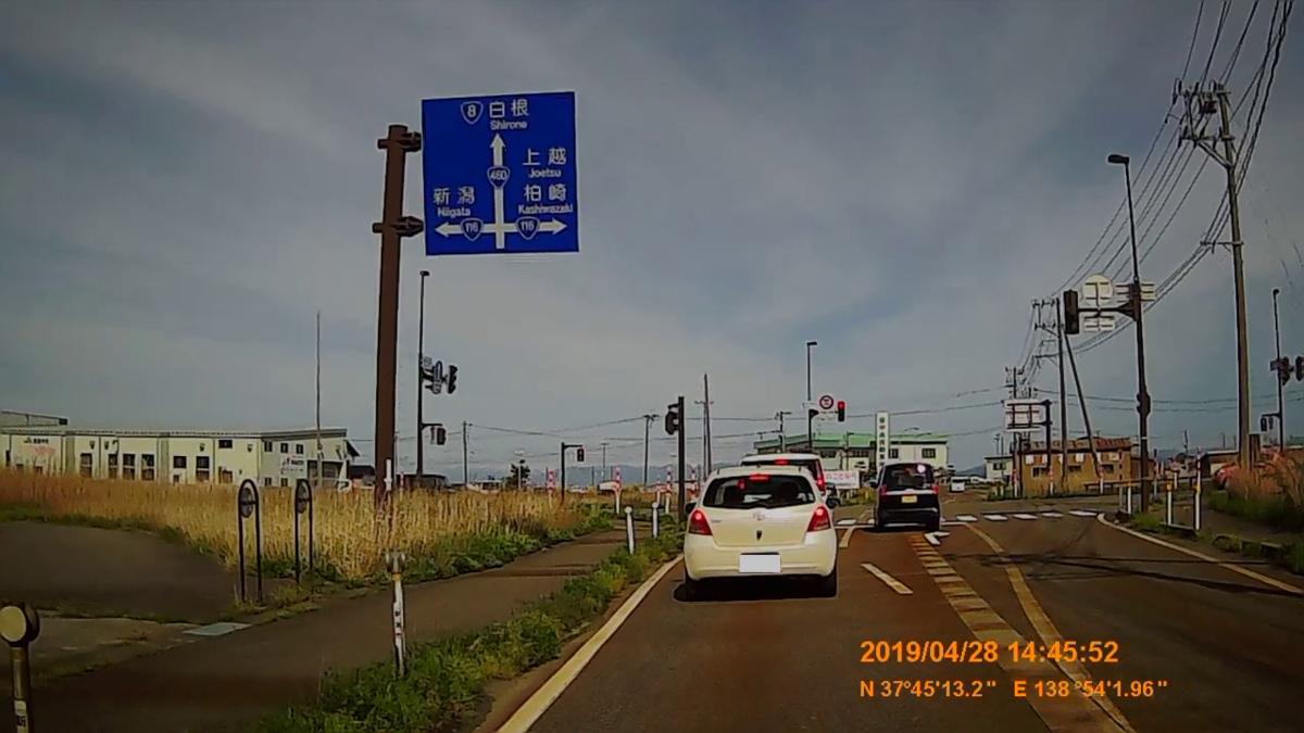 f:id:japan_route:20190529200159j:plain