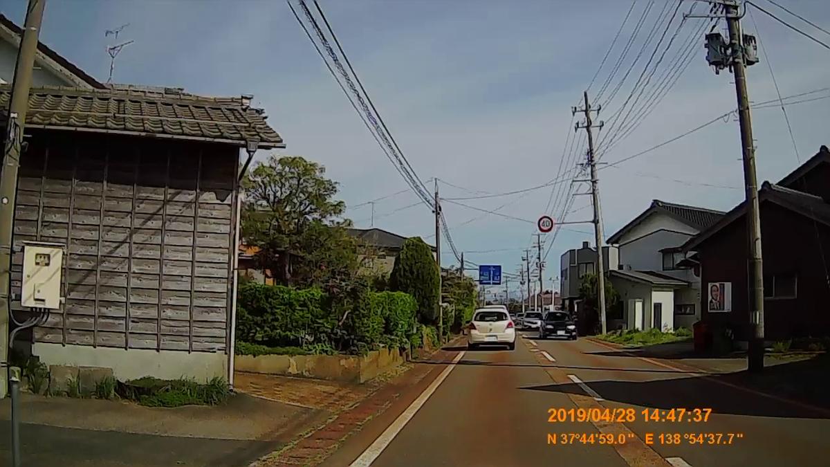 f:id:japan_route:20190529200236j:plain