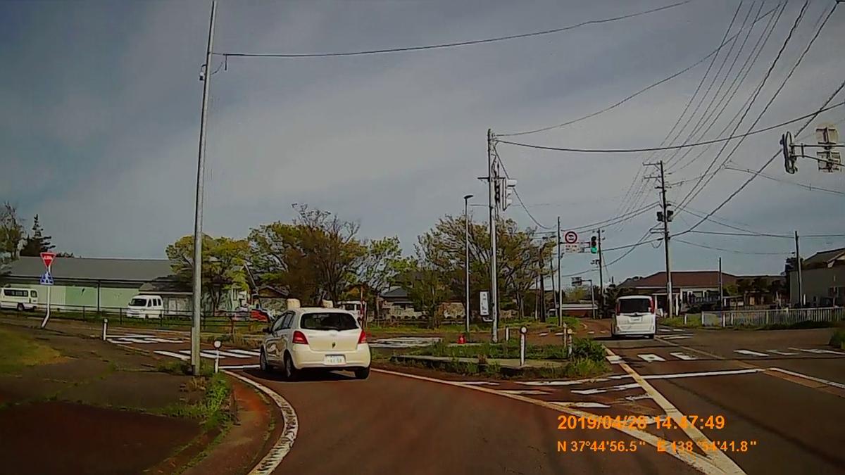 f:id:japan_route:20190529200314j:plain