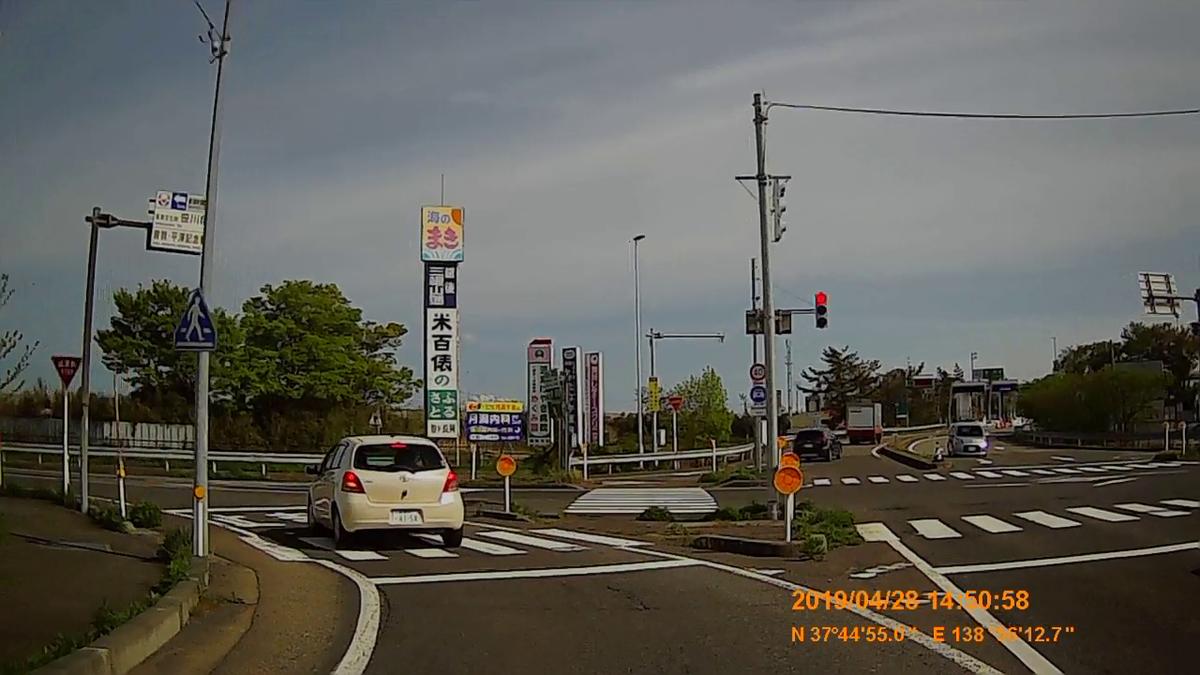 f:id:japan_route:20190529200353j:plain