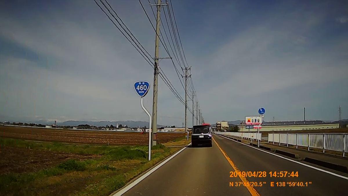 f:id:japan_route:20190529200430j:plain