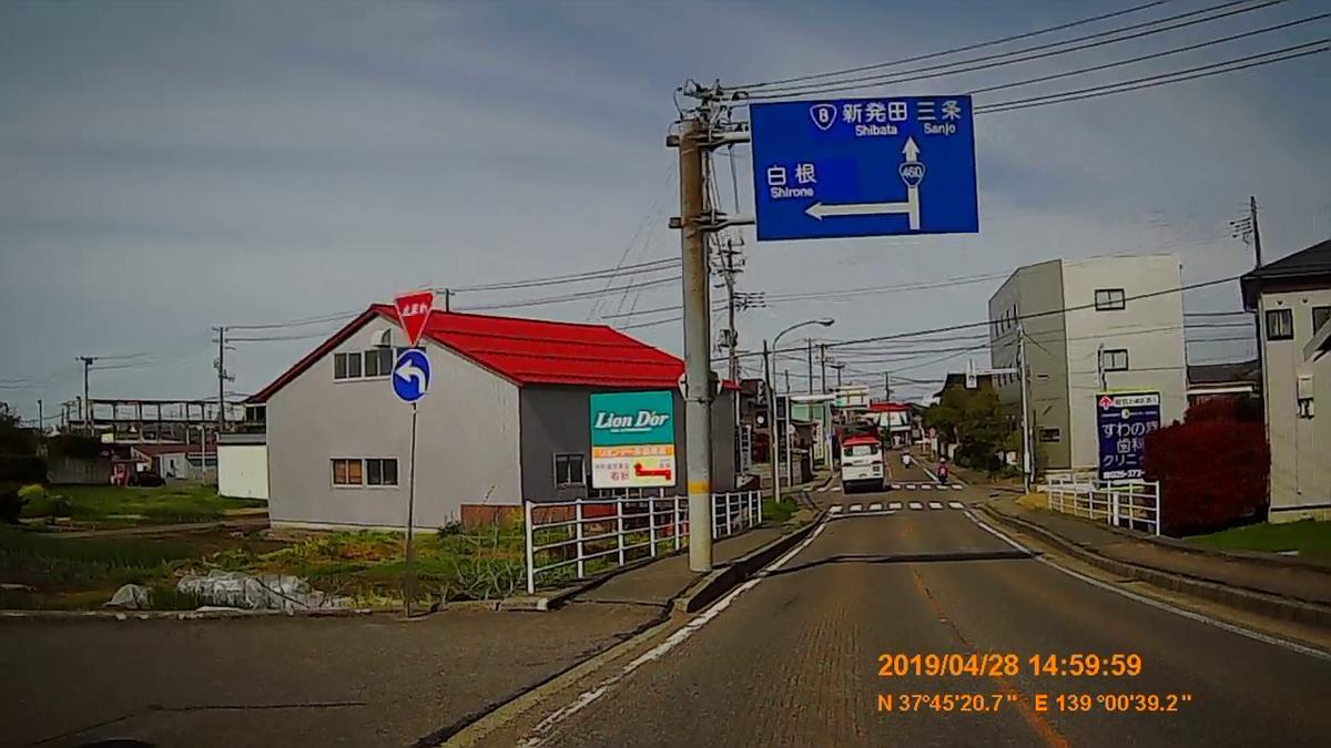 f:id:japan_route:20190529200444j:plain