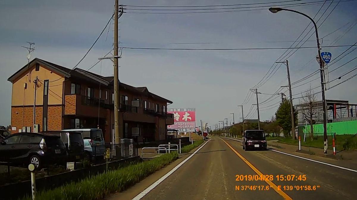 f:id:japan_route:20190529200512j:plain