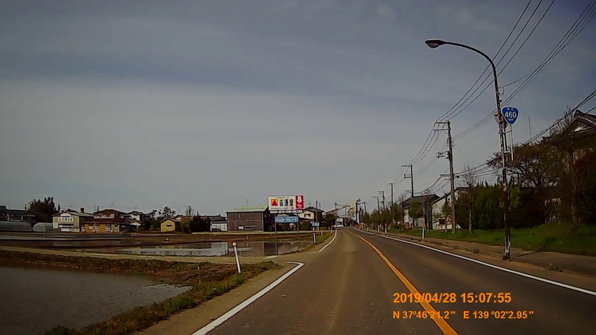 f:id:japan_route:20190529200530j:plain