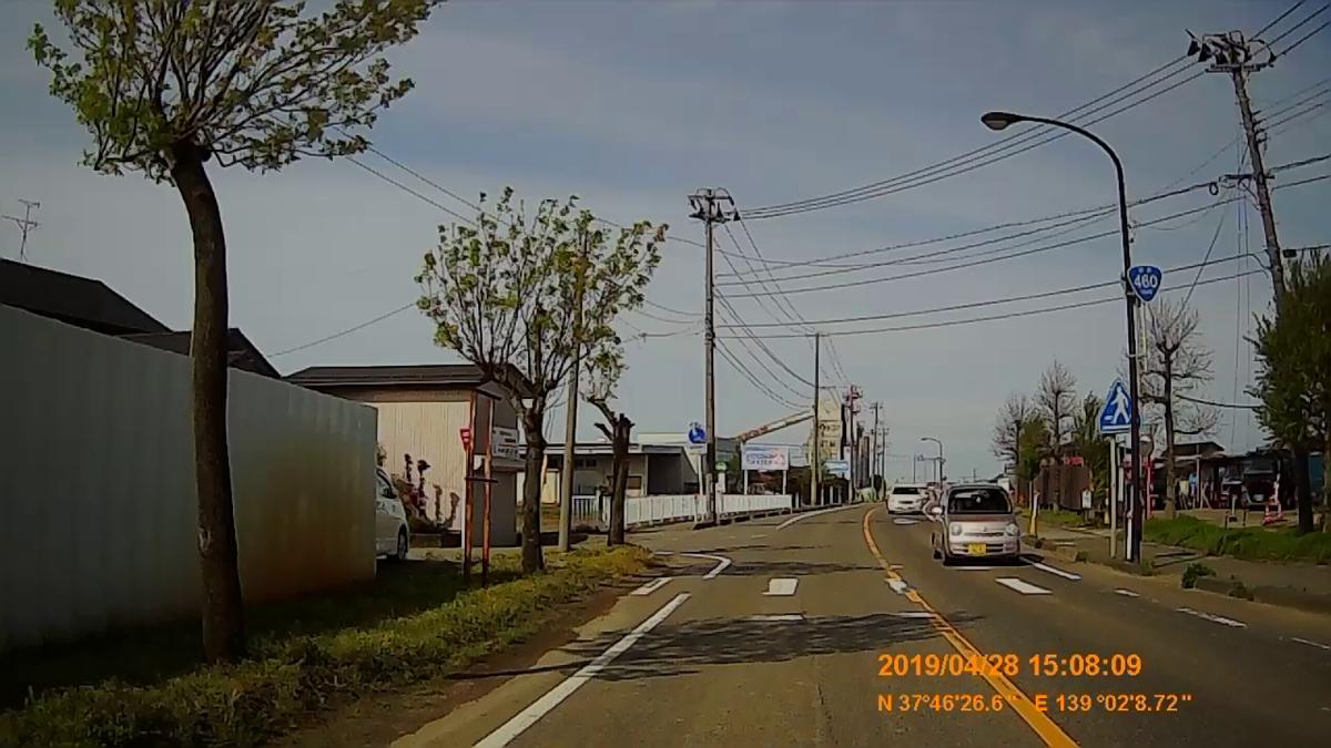 f:id:japan_route:20190529200532j:plain