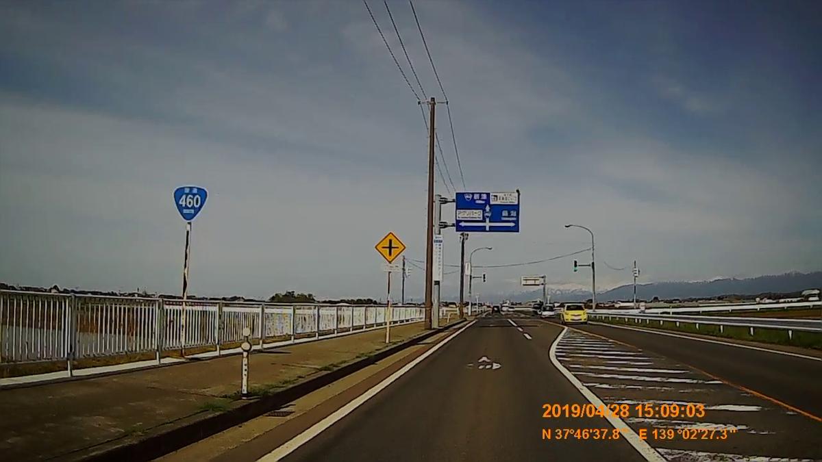 f:id:japan_route:20190529200603j:plain