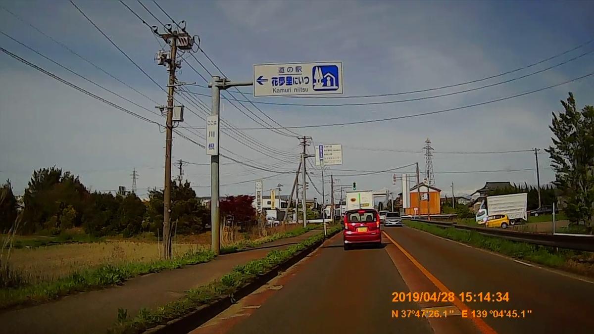 f:id:japan_route:20190529200617j:plain