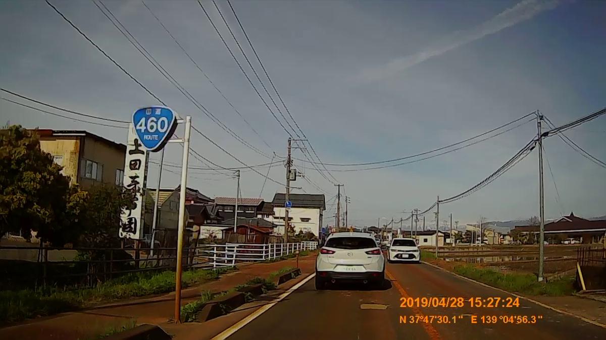 f:id:japan_route:20190529200627j:plain