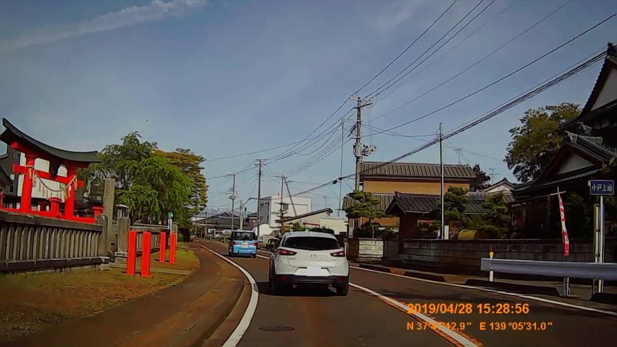 f:id:japan_route:20190529200643j:plain