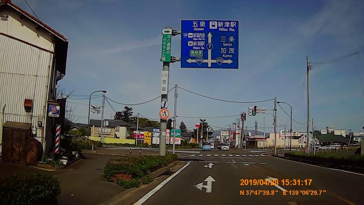 f:id:japan_route:20190529200653j:plain