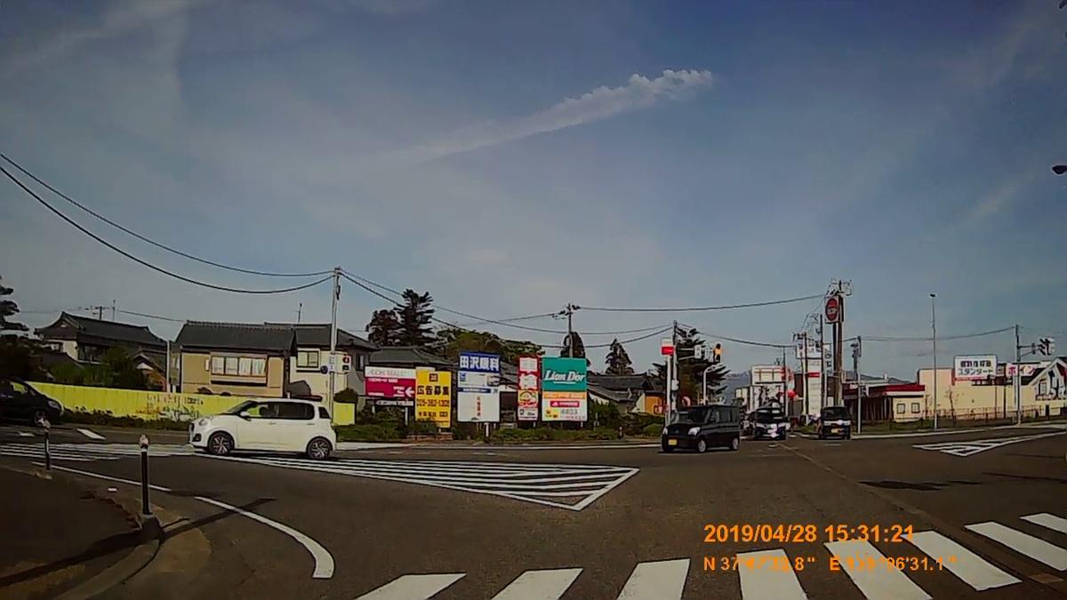f:id:japan_route:20190529200654j:plain