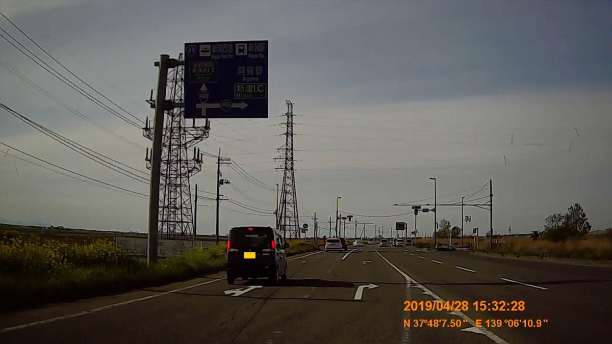 f:id:japan_route:20190529200741j:plain