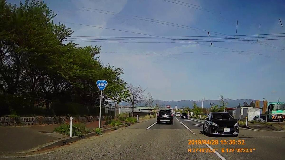 f:id:japan_route:20190529200810j:plain