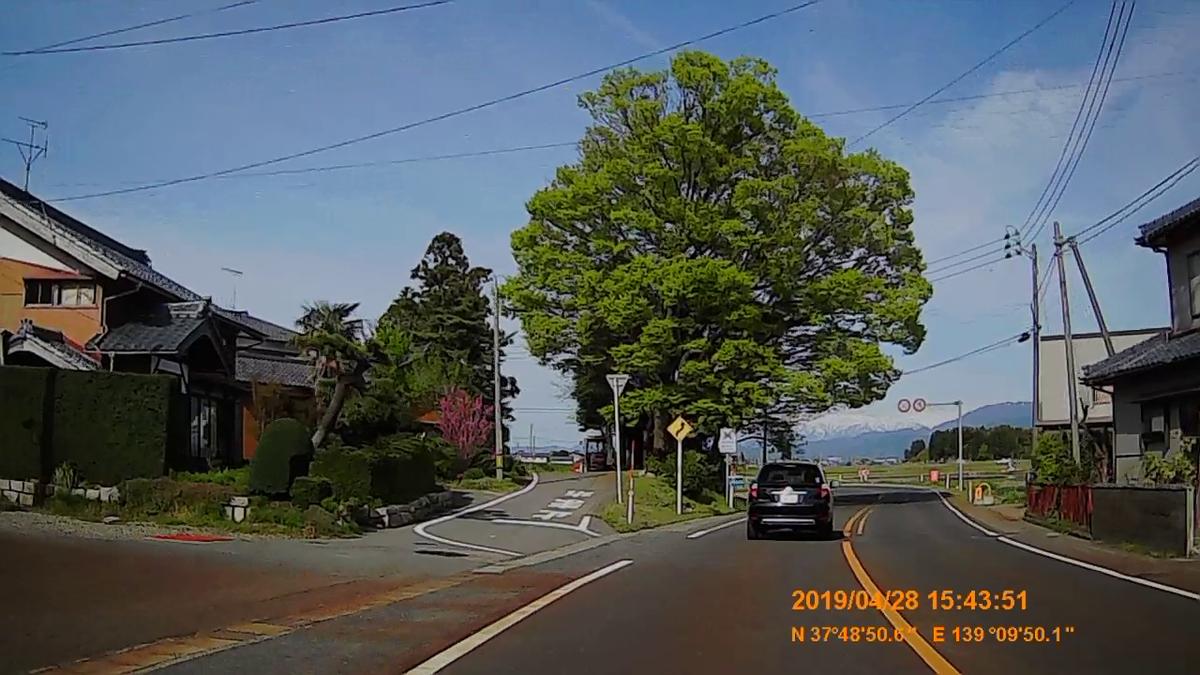 f:id:japan_route:20190529200913j:plain