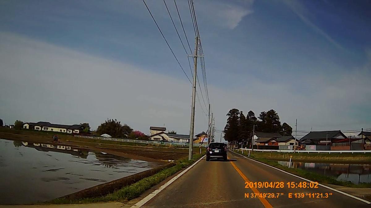 f:id:japan_route:20190529200949j:plain