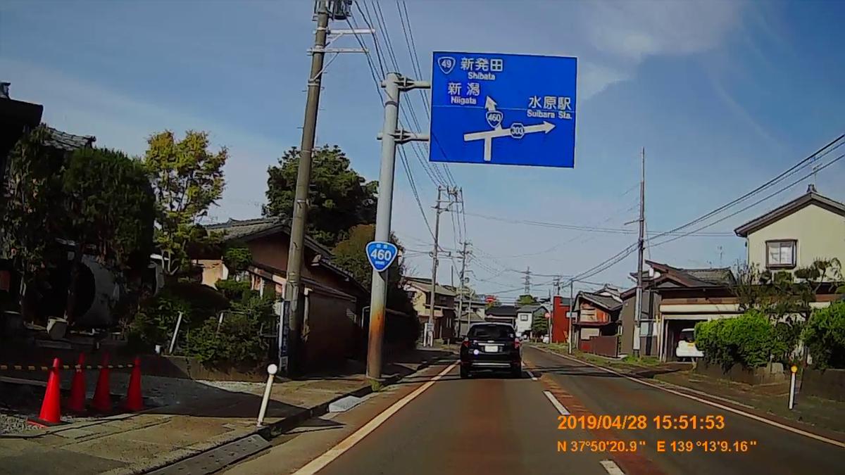 f:id:japan_route:20190529201016j:plain