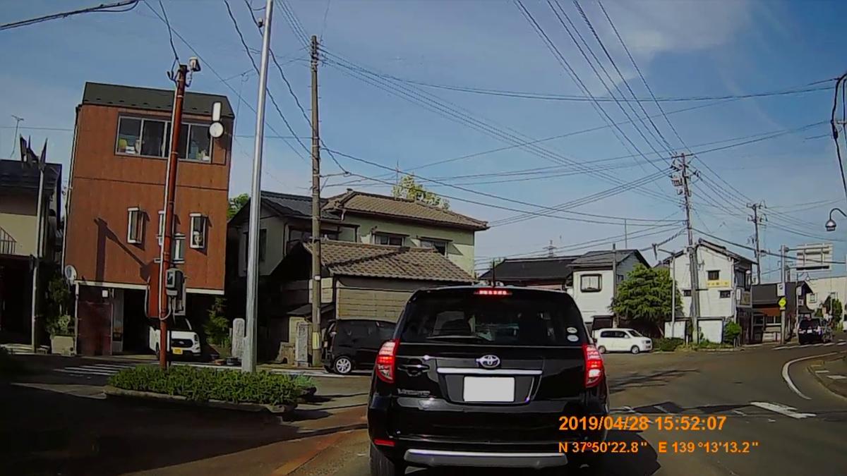 f:id:japan_route:20190529201040j:plain