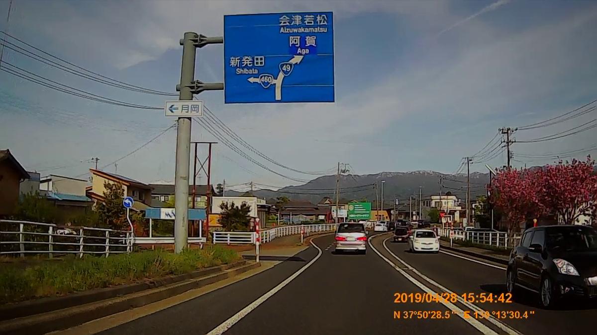 f:id:japan_route:20190529201157j:plain