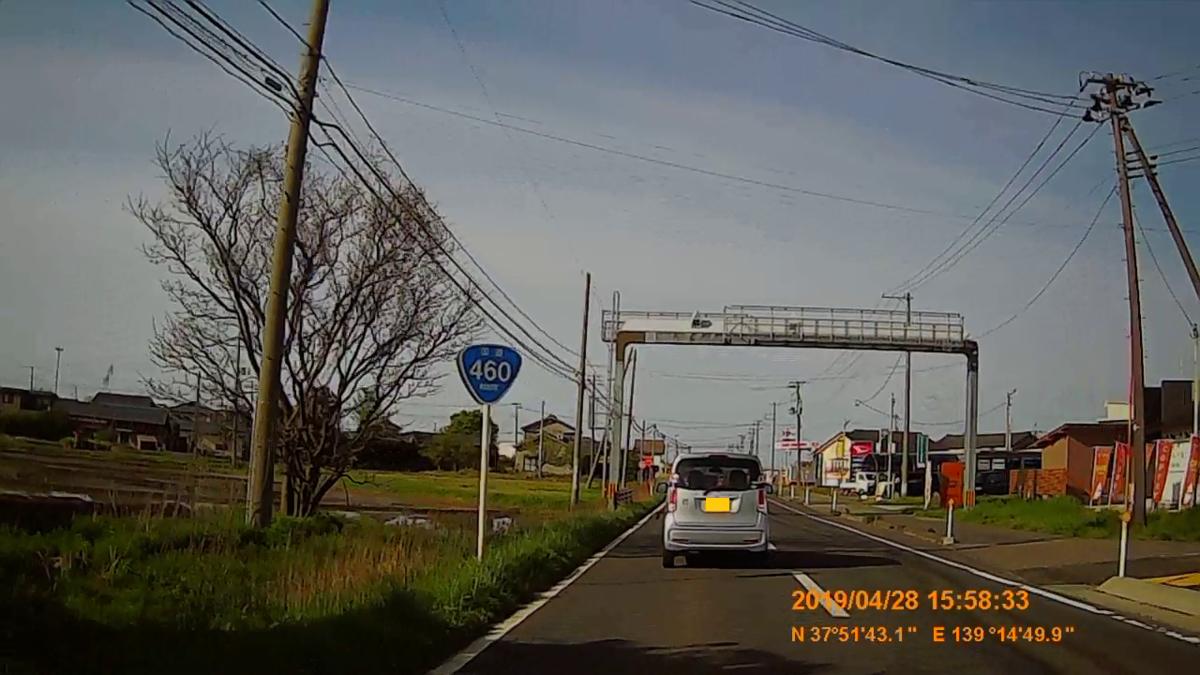 f:id:japan_route:20190529201843j:plain