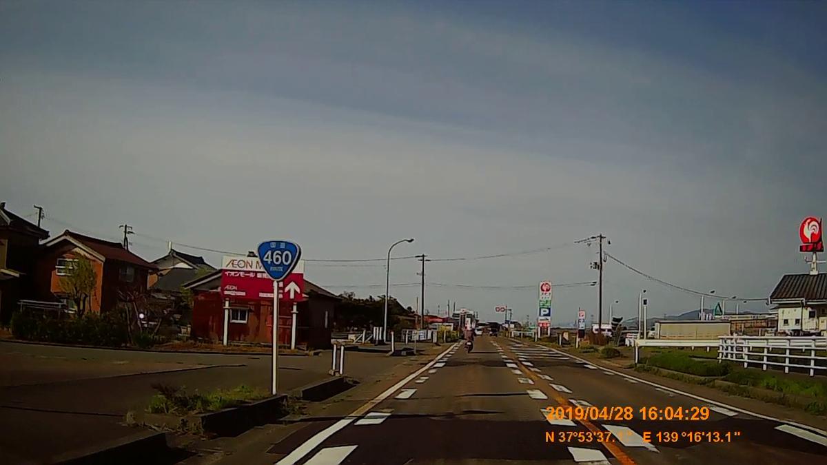 f:id:japan_route:20190529201855j:plain