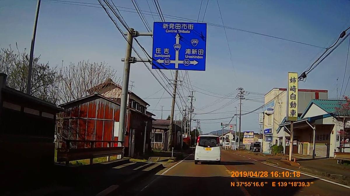 f:id:japan_route:20190529201906j:plain