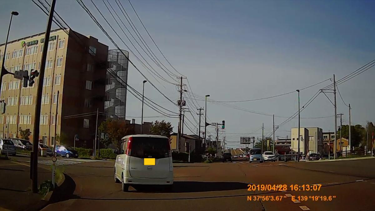 f:id:japan_route:20190529201920j:plain