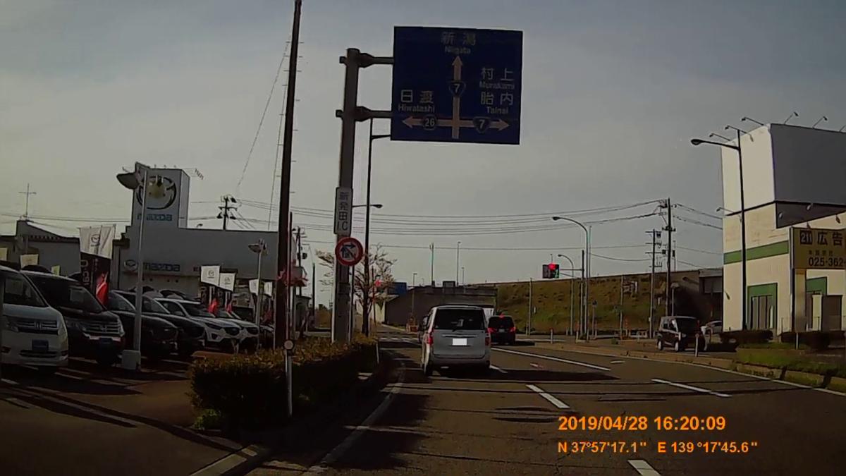 f:id:japan_route:20190529202017j:plain