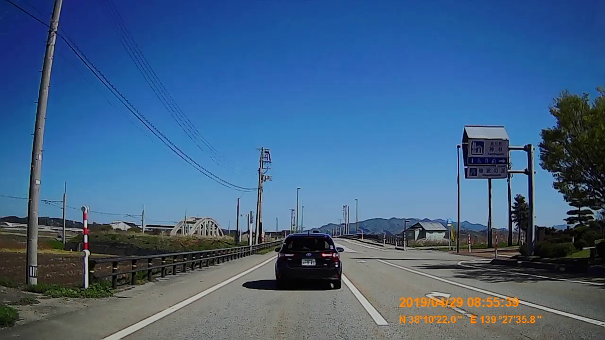 f:id:japan_route:20190606201239j:plain