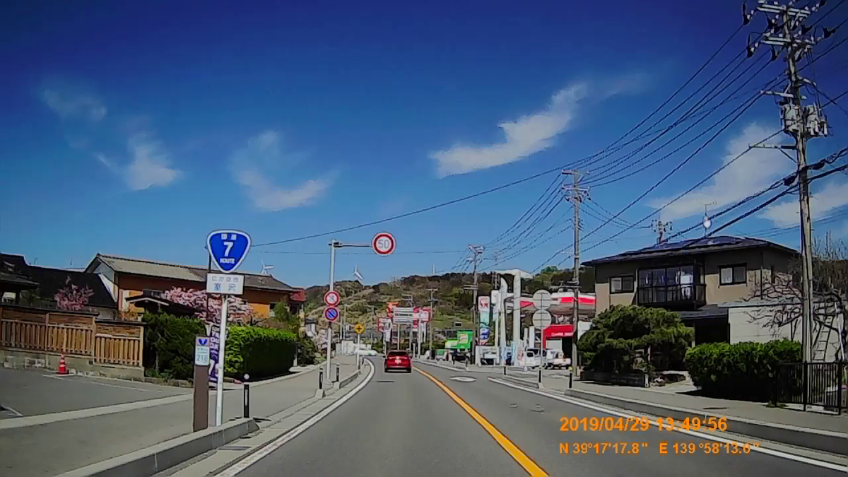 f:id:japan_route:20190606203759j:plain
