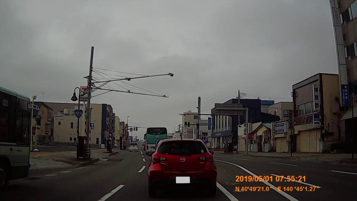 f:id:japan_route:20190609121725j:plain