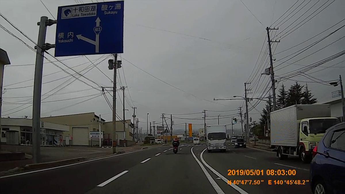f:id:japan_route:20190609121809j:plain