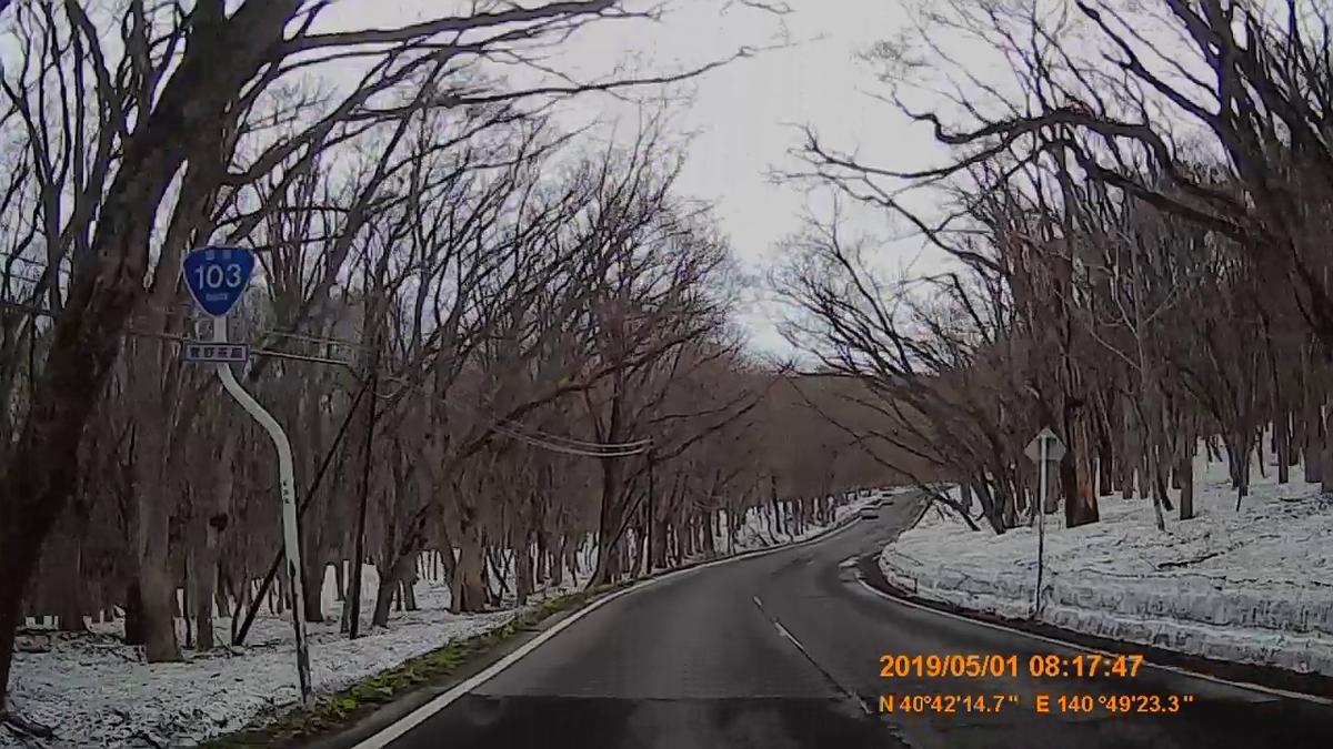 f:id:japan_route:20190609122126j:plain