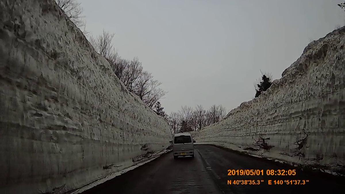 f:id:japan_route:20190609122310j:plain