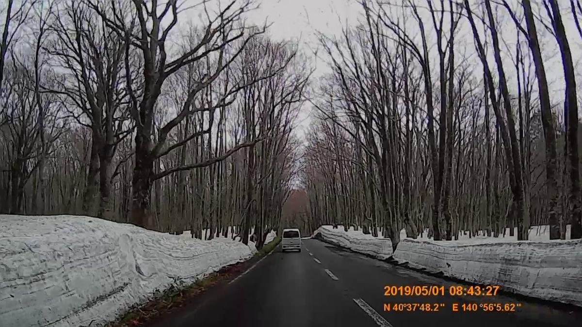 f:id:japan_route:20190609122358j:plain