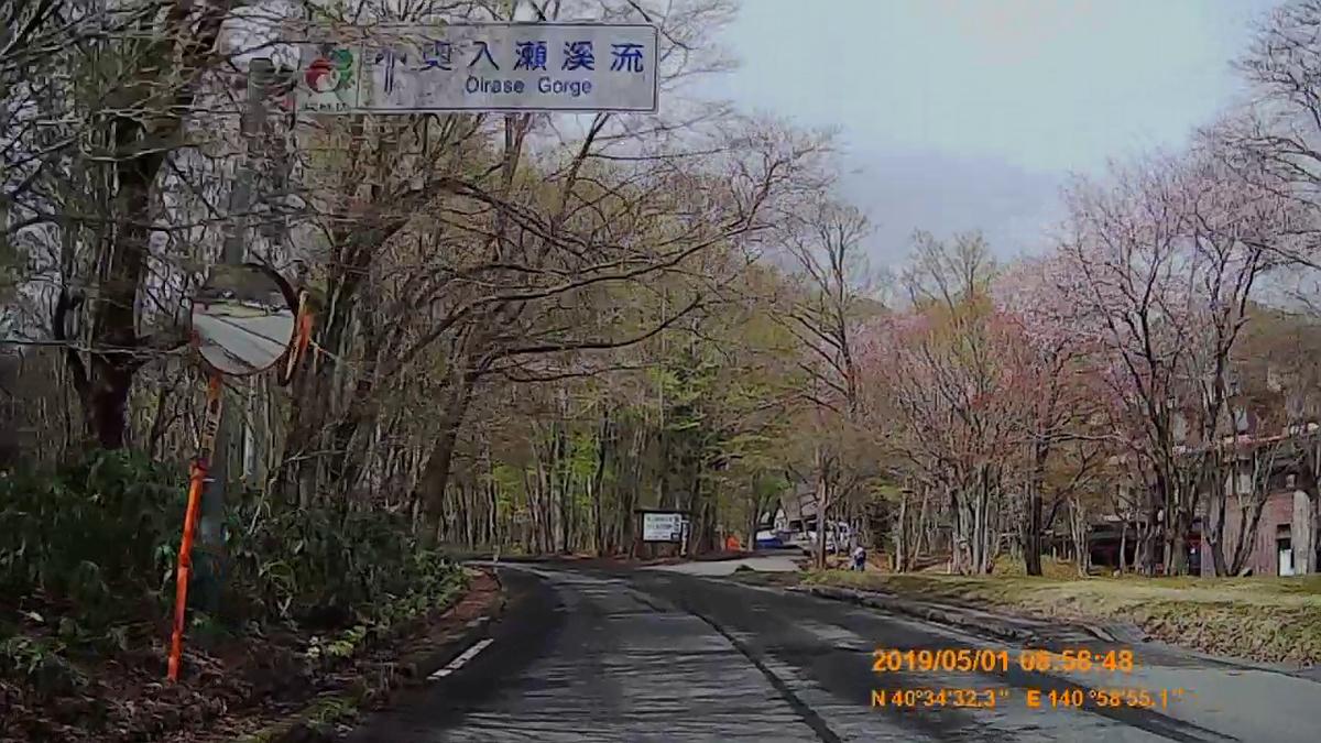 f:id:japan_route:20190609122516j:plain