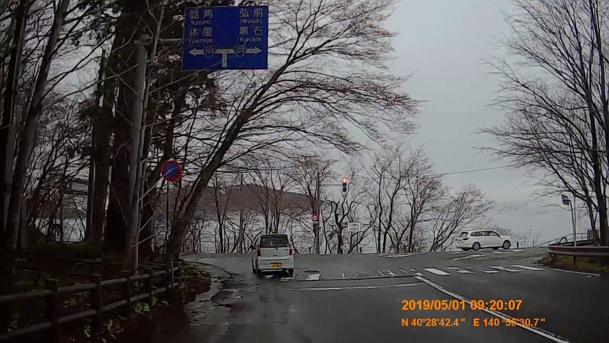 f:id:japan_route:20190609122812j:plain
