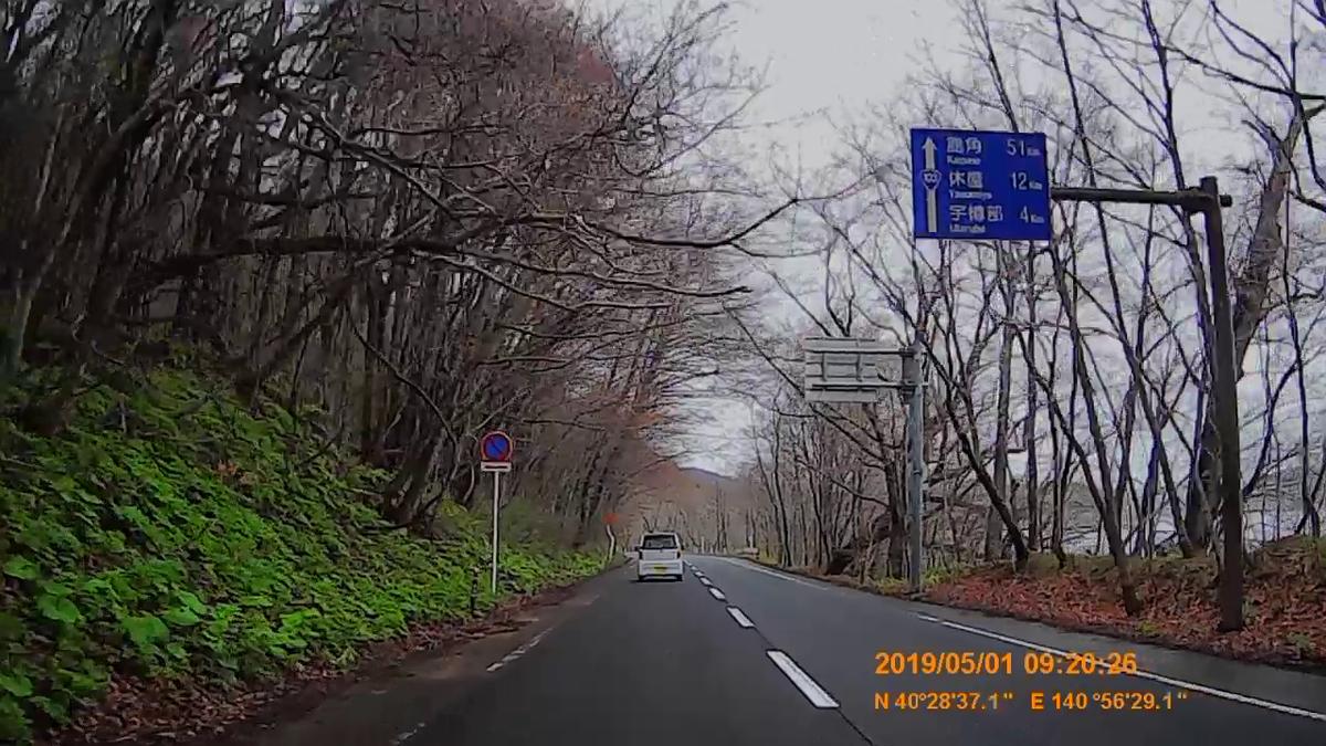 f:id:japan_route:20190609122827j:plain