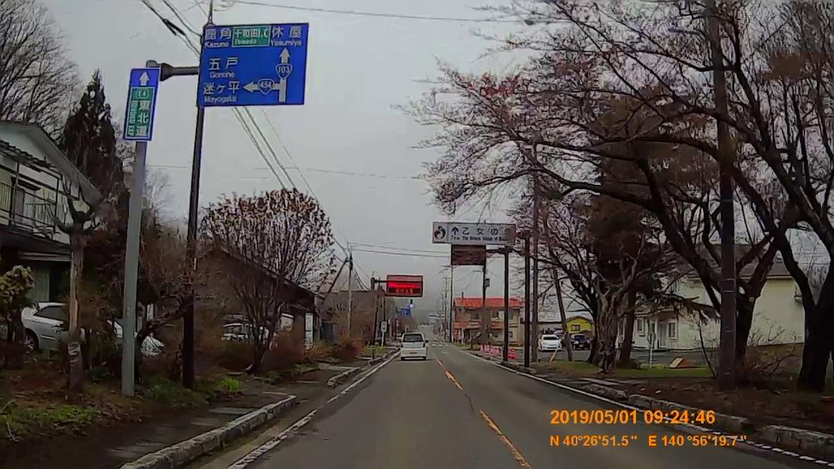 f:id:japan_route:20190609122854j:plain