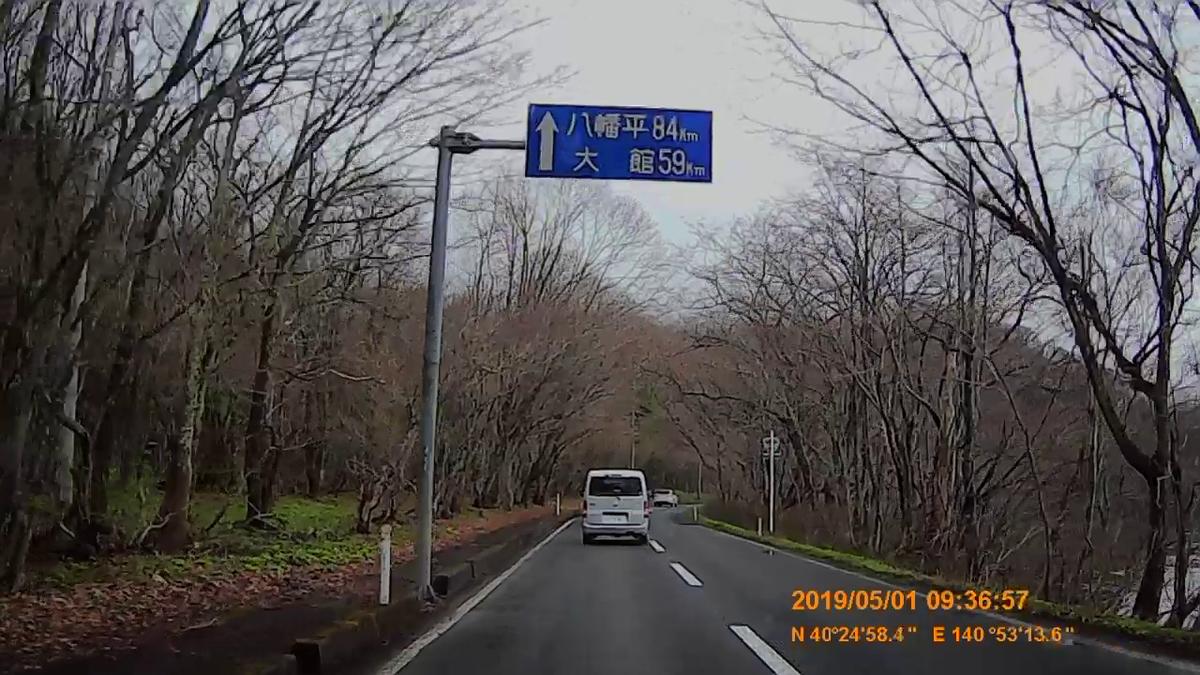 f:id:japan_route:20190609123014j:plain
