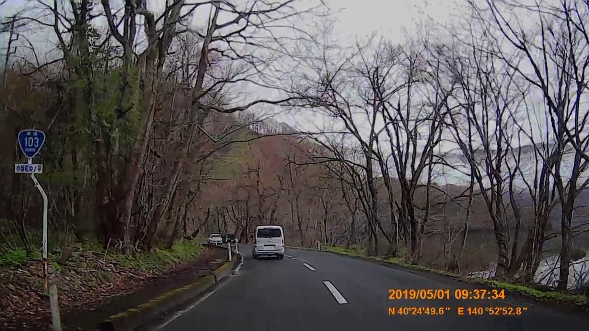 f:id:japan_route:20190609123027j:plain