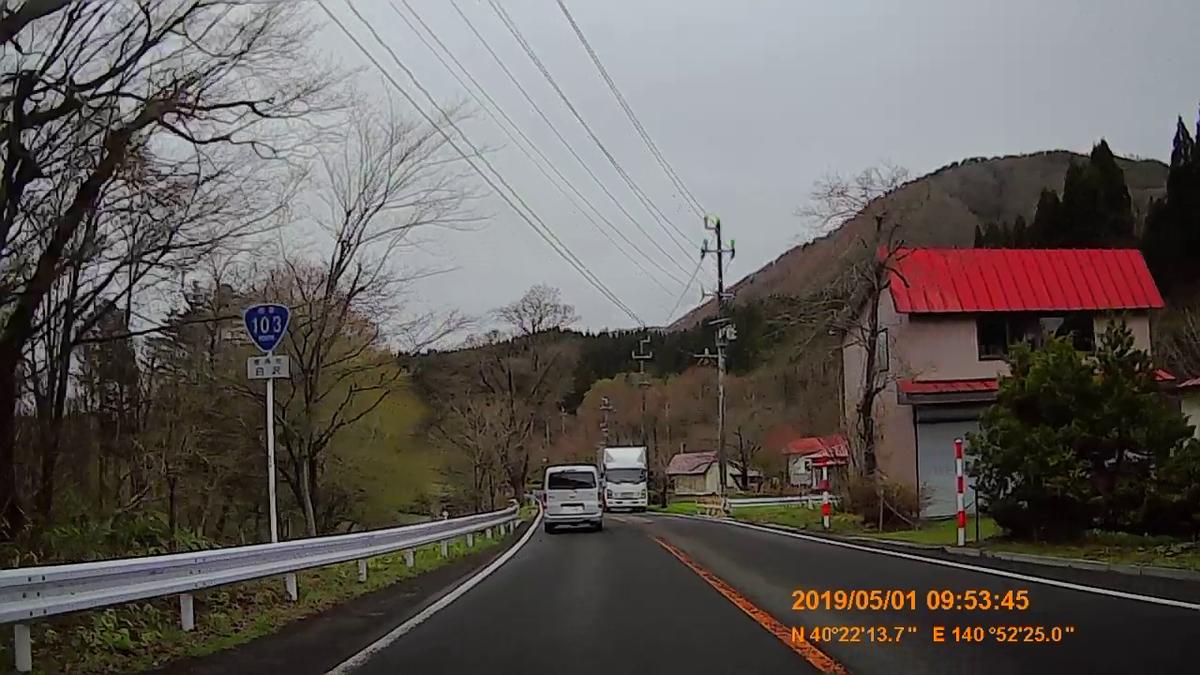 f:id:japan_route:20190609123204j:plain