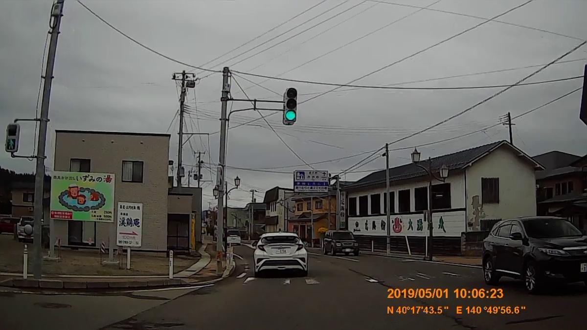 f:id:japan_route:20190609123310j:plain