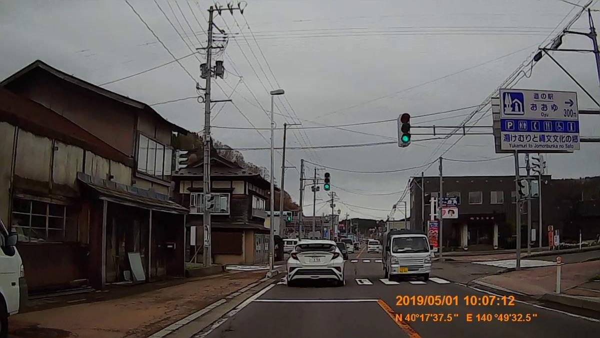 f:id:japan_route:20190609123319j:plain
