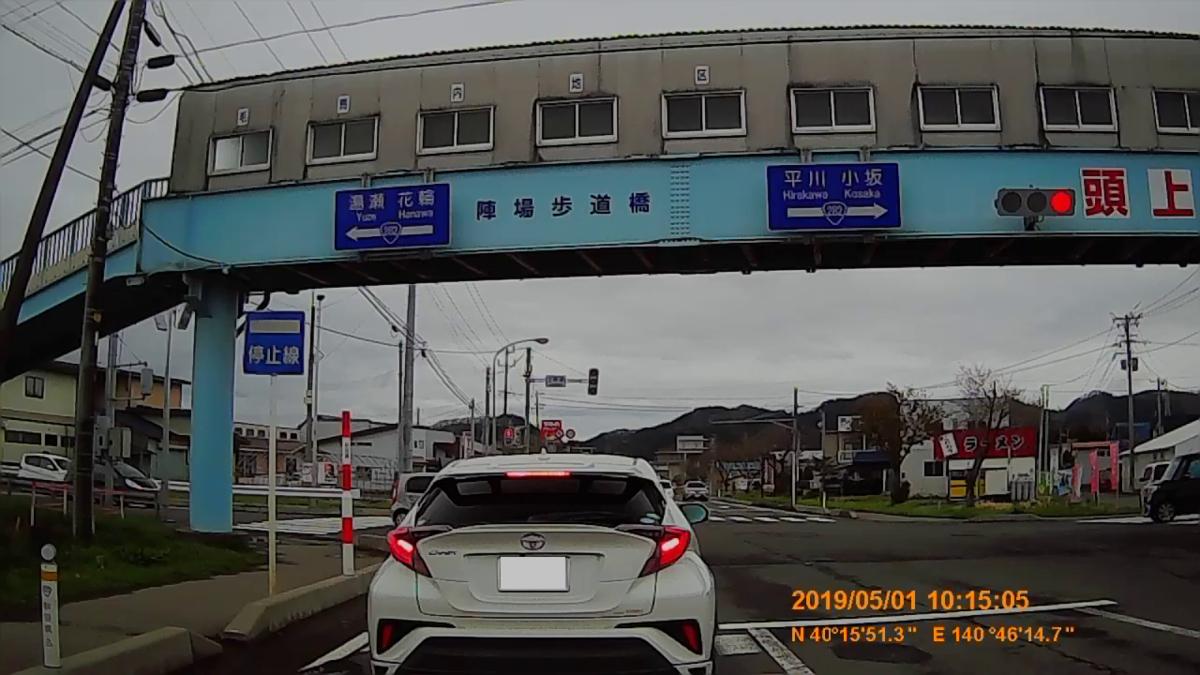 f:id:japan_route:20190609123407j:plain