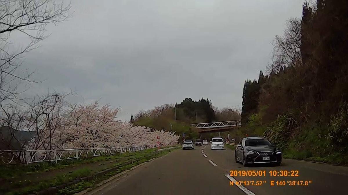 f:id:japan_route:20190609123541j:plain
