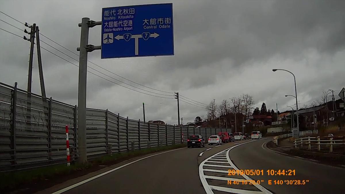 f:id:japan_route:20190609123708j:plain